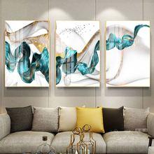 轻奢现代高档客厅沙发后背景墙画家居房间装 饰画卧室三联挂画杏花