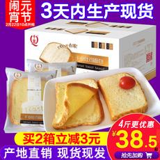 千业吐司面包1kg整箱早餐夹心北海道网红芝士全麦半切片蛋糕零食