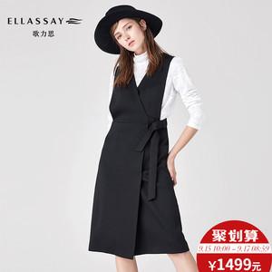 【秋新品】ELLASSAY歌力思2017秋季 绑带式两件套背心连衣裙杨桃