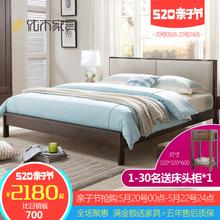 优木家具 实木床1.8米白橡木双人床1.5米 软包布艺床简约卧室家具