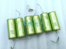 德国ERO 绿精灵 MKT1813 400v 1uf 铜脚 音频耦合发烧电容