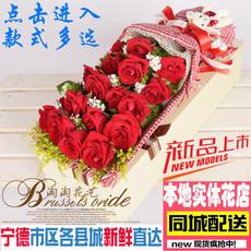 百合生日鲜花玫瑰礼盒宁德鲜花店古田福安福鼎鲜花速递同城送花