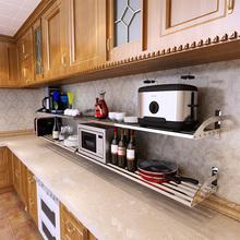 微波炉置物架支架 SUS304不锈钢厨房层架壁挂 方管层架墙上收纳架