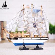 守痉船模型摆件创意家居装 海盗船地中海风格 饰品手工艺品小木船