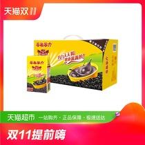 谷粒谷力 五谷饮品 黑芝麻浓浆 250ml*18/箱 早餐奶饮料 美味健康
