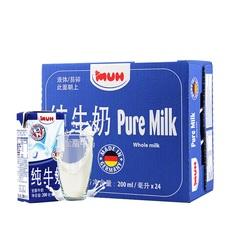 德国进口MUH甘蒂牧场牧牌全脂纯牛奶200ml*24/箱