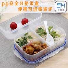 多格便当盒儿童小学生大塑料长方形3三格密封分格饭盒分隔微波炉