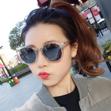 2009 New Sunglasses Women ins Korean Edition Tidal Polarization Anti-ultraviolet Sunglasses Net Red Fashion Street Round Face