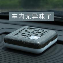 香百年汽车香膏固体香水座除异味持久车载用品车用清新剂池谙戕