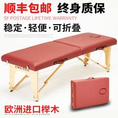 折叠按摩床推拿床 针灸 原始点按摩床理疗床 艾灸床美体美容床