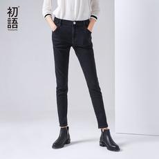 初语牛仔裤女春秋2017新款韩版 修身显瘦弹力小脚裤黑色铅笔裤潮