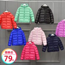 New Children's Light Down Clothing Short-style Baby Boys, Girls, Children's Clothing Anti-season Coat
