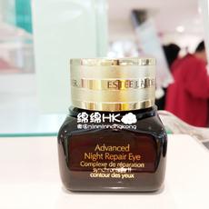 香港代购 雅诗兰黛小棕瓶眼霜 ANR即时眼部修护精华 滋润紧致抗皱