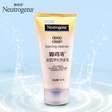 露得清深层净化洗面乳150g洁面控油 去角质及暗沉的油垢肌肤清爽
