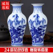 景德镇陶瓷器花瓶仿古青花瓷插花器新中式家居客厅饰品电视柜摆件