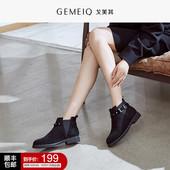 戈美其2018冬季新款切尔西短靴女韩版百搭平底学生英伦风马丁靴女