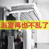 太空铝浴室壁挂毛巾架免打孔卫生间厕所置物架折叠浴巾架卫浴套装