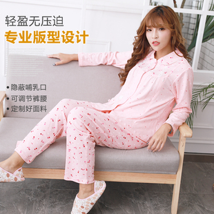 美麗日子純棉月子服春夏開衫喂奶衣產后孕婦睡衣哺乳套裝