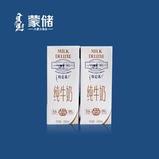 【2提包邮】 特价蒙牛特仑苏纯牛奶250ml*12盒装 3月生产