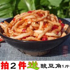 湖南萝卜干 农家自制香辣萝卜条 爽脆萝卜皮 开胃下饭菜 咸菜小吃