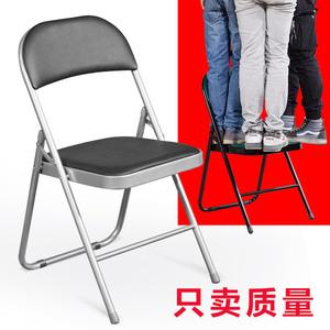 折叠椅子家用休闲简易成人靠背可折叠凳子电脑椅办公椅/椅子椅子