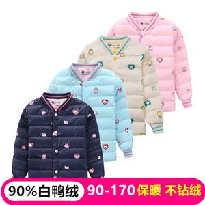 冬装儿童轻薄羽绒服女童90%白鸭绒长袖<span class=H>内胆</span> 宝宝中大童内搭保暖衣