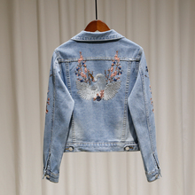 Heavy Industries embroidered jeans jacket long sleeve spring and autumn style Korean version slim and short embroidered jeans jacket trend