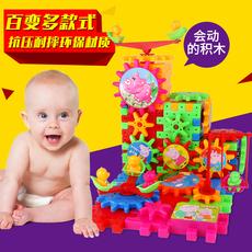 新品儿童益智百变拼装电动玩具积木男孩女孩齿轮雪花片拼插积木