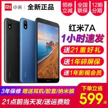 新品Xiaomi/小米 Redmi 7A 红米7a新手机红米7pro小米7x 6a手机