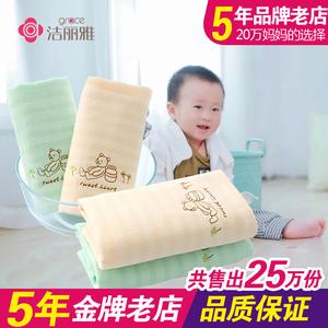 洁丽雅毛巾纯棉4条装 全棉纱布家用柔软吸水 儿童宝宝洗脸小童巾