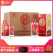 酱香型白酒贵州习酒 53度500ml 红习酱1952 6瓶 贵州习酒 整箱