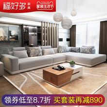 免洗布艺沙发组合可拆洗小户型客厅整装 现代简约多人大气转角贵妃