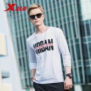 特步长袖t恤男士新款秋季纯棉圆领卫衣韩版潮学生字母印花打底衫