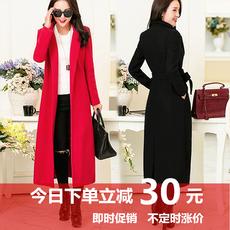 2016秋冬季新款韩版过膝羊绒呢子大衣修身超长款加厚毛呢外套女潮