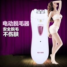 正品电动拔毛器女士专用脱毛器女用除毛器腋毛器腿毛阴毛拔毛机器