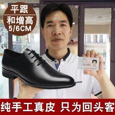 男士皮鞋真皮商务正装英伦头层牛皮软内增高6CM尖头镂空鞋增高5CM