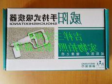 热卖威阳手持式吸痰器 WY-1型吸痰器 家用吸痰器
