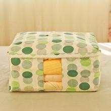 压缩袋收纳袋收纳箱棉被被子防尘内衣收纳袋衣服收纳盒整理箱