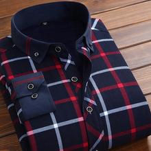 男长袖 韩版 型寸衫 保暖衬衫 男士 加绒加厚冬季修身 休闲格子衬衣男装