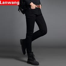 秋季款原色男士弹力牛仔裤韩版男装修身休闲黑色小脚裤加绒男装