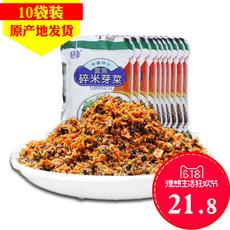 四川特产榨菜下饭菜咸菜芽菜扣肉原料 宜宾碎米芽菜100g *10袋