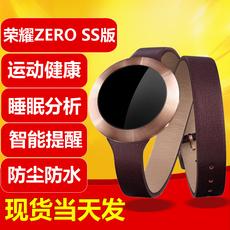 华为荣耀手环zero SS版智能手环运动计步器防水手机穿戴 安卓IOS