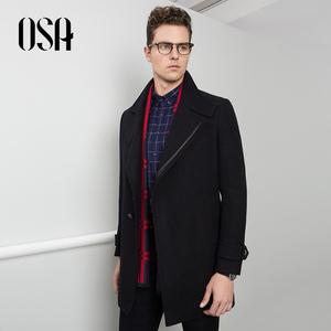 OSA欧莎男装2017年冬季新品简约商务精致翻领毛呢外套S216D21018