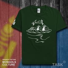 短袖t恤 蒙古族服饰Mongolia蒙古元素草原特色印花衣服T恤夏装27