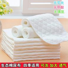婴儿生态棉尿布纯棉纱布可洗尿片新生儿宝宝全棉透气抗菌可洗吸水