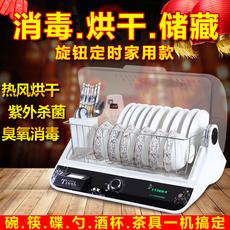 筷快净 消毒柜  消毒碗柜 家用消毒柜 碗筷机 烘碗机 正品包邮