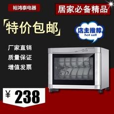 锐泓消毒柜 家庭式28L茶具餐具消毒柜 不锈钢家用商用迷你消毒柜
