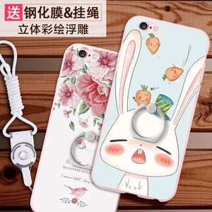 景为 苹果6手机壳iPhone6s硅胶套6plus挂绳卡通可爱韩国六s女款硬个性手机壳