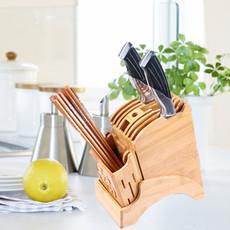 楠竹多功能刀架刀座家用菜刀架实木刀具架立式插刀架子厨房置物架