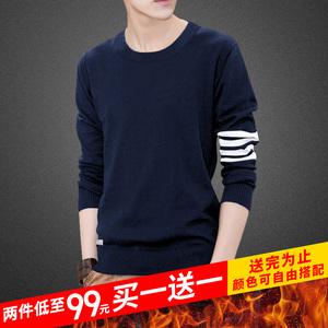 2017春季新款T恤男长袖纯棉圆领打底衫青年卫衣韩版修身针织毛衣男士T恤